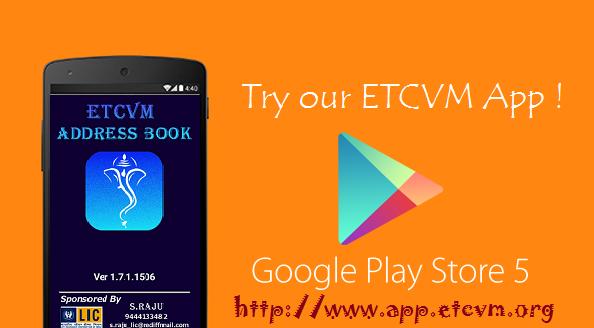 app.etcvm.org